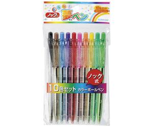 カラーボールペン10色セット