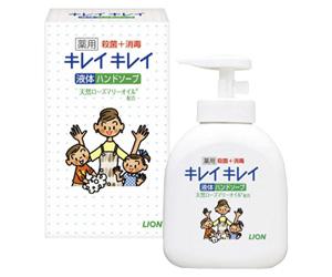 キレイキレイ薬用液体ハンドソープ250ml(箱入)