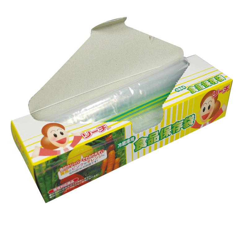 食品保存袋冷蔵庫用10P 箱入
