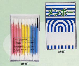 カラー メンボー(10P)