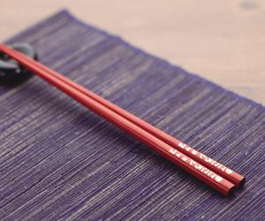 マイ箸 オリジナル名入れ 台紙付き