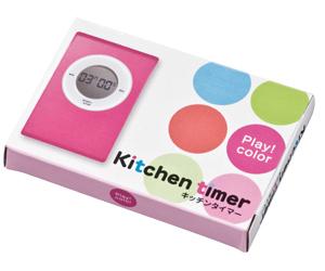 Play!Colorキッチンタイマー1個