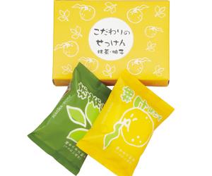 日本の石鹸2個組(黄)