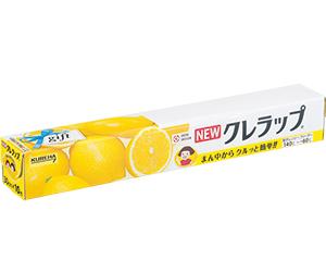 NEWクレラップ レモン30cmx10m