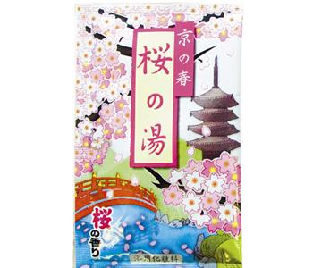 【桜舞】京風情 桜の湯1包