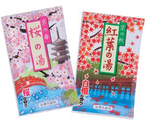 京風情 入浴剤