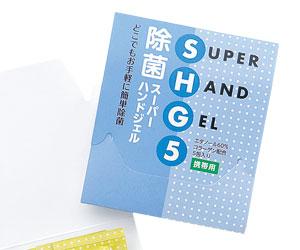 除菌スーパーハンドジェル5P