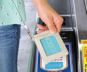 ストラップ付カードケース(タテ)