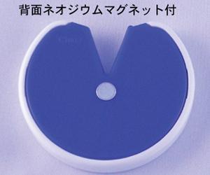 袋とじ丸(S)(ネオジウムマグネット付)
