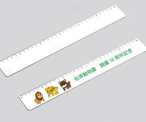 PR定規ホワイト30cm