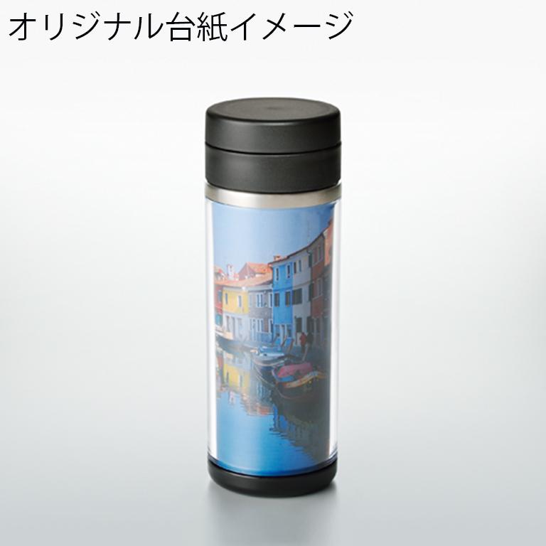 カスタムデザインステンレスボトル 350ml
