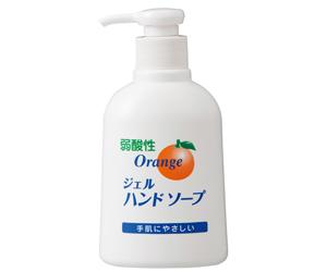 弱酸性オレンジジェルハンドソープ200ml