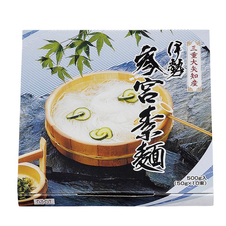 三重県大矢知産 伊勢参宮素麺10束