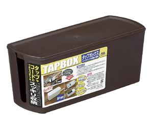 タップボックス1個