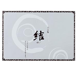 結(ゆい)ハンドタオル2枚セット