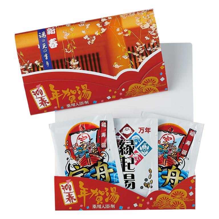 新春年賀湯(3包入)