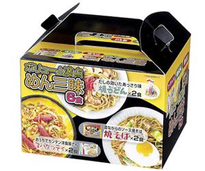ボリューム満点 麺三昧6食入