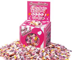 バレンタインチョコレートすくいどり
