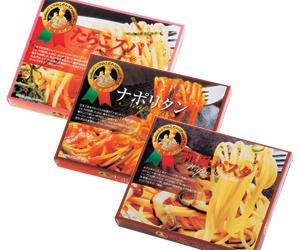 イタリアンスパゲティ4種アソート