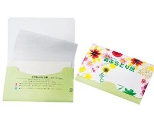 【花もよう】あぶらとり紙(50枚入)
