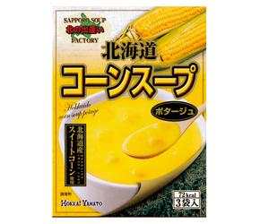 お手軽スープ