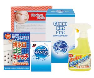ナノックス&ホームギフトNXG-8
