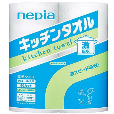 ネピア/激吸収キッチンタオル2ロール