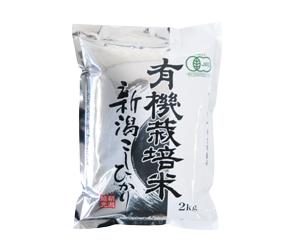 JAS有機栽培米 新潟コシヒカリ2kg