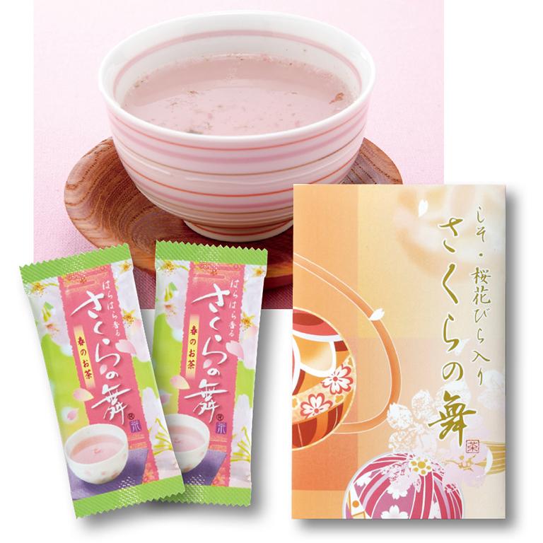 しそ入り桜花びら茶 さくらの舞2個