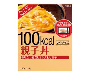大塚食品 マイサイズ3種アソート