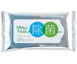 ウェットティッシュスリム除菌10枚