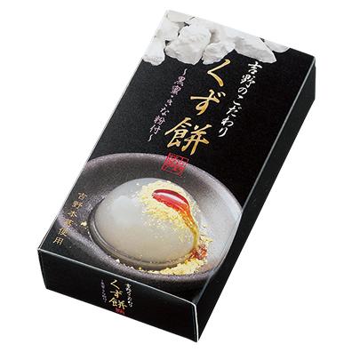 奈良吉野の生くず餅2個入