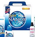 トップスーパーNANOX&チャーミーMagicaギフト4点セット