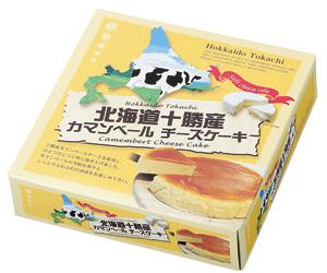 北海道十勝産カマンベールチーズケーキ