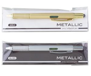 メタリック・5WAYボールペン