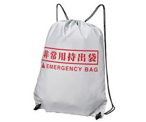 難燃加工非常用持ち出し袋(袋のみ)