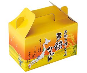 お米の味くらべ 3種セット