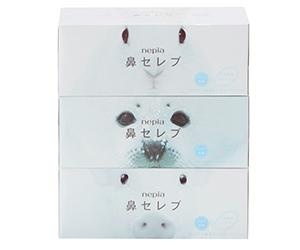 ネピア 鼻セレブティッシュボックス3個組