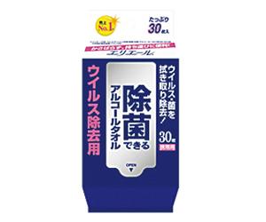エリエール 除菌できるアルコールタオルウィルス除去用30枚入り