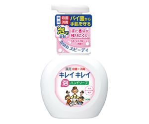 キレイキレイ薬用泡ハンドソープ250ml【欠品中】
