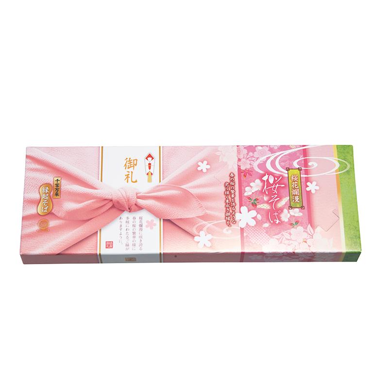 桜花爛漫 桜そば2食組