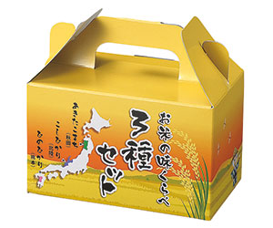 お米食べ比べ3種セット