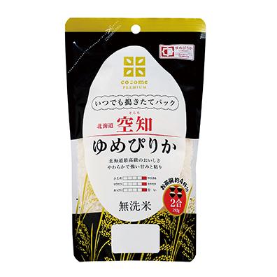 cocome北海道空知ゆめぴりか2合