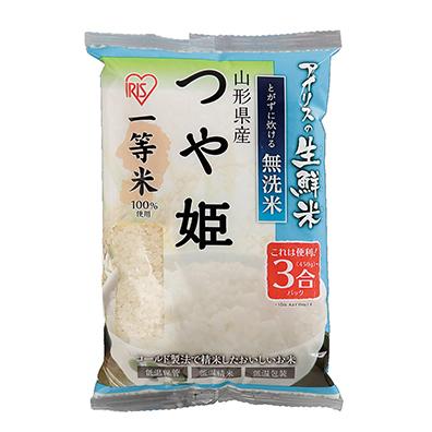 生鮮米 無洗米山形県産つや姫3合パック