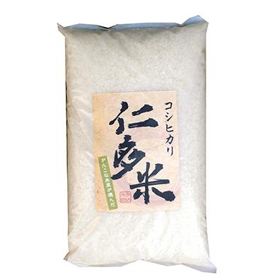 島根県仁多郡産コシヒカリ1.5kg