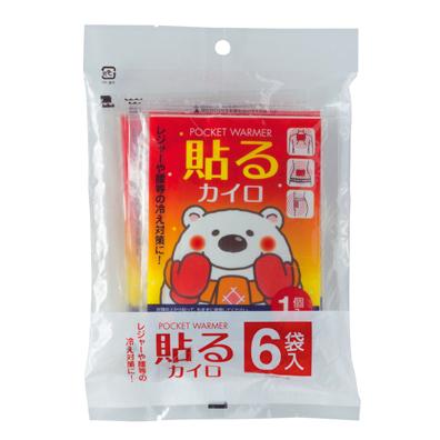 貼るカイロ/レギュラーサイズ6P