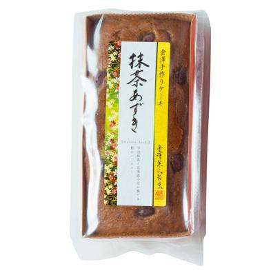 中森亭プロデュース/手作りケーキ