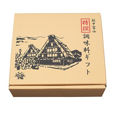 越中富山 特撰調味料ギフト