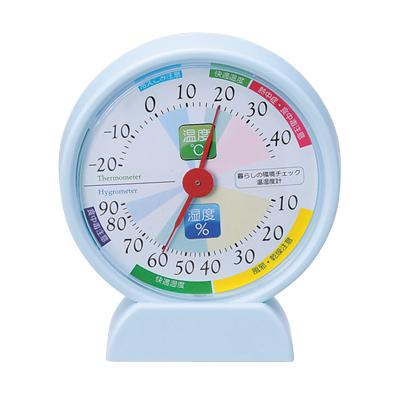 暮らしの環境チェック温湿度計
