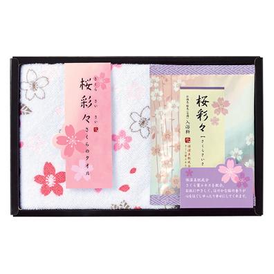 桜彩々タオルセット